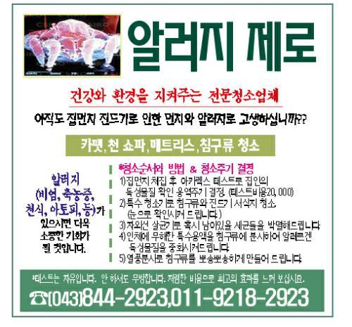 동호회사진