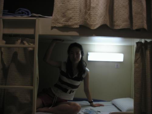 2008년 여름휴가~