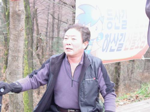 2003년 1월 1일 산상포럼 참가사진 2006년1월 14일 덕유산 산행사진