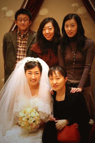 결혼(영희)