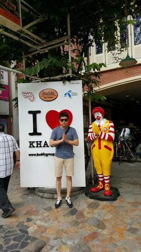 광진방콕사진
