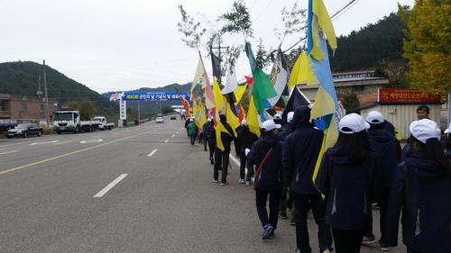 군민의날 퍼레이드 참가