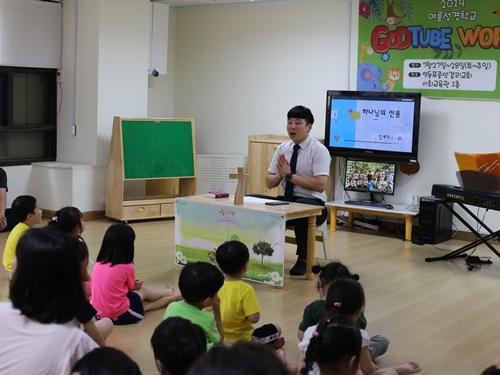 영중 유치부 성경학교
