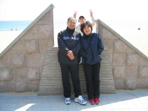 2006년 3월 가족여행