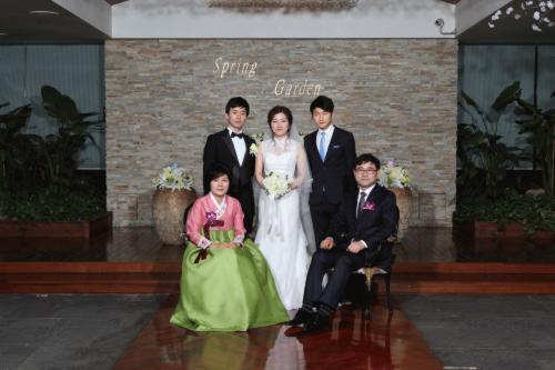공주 결혼