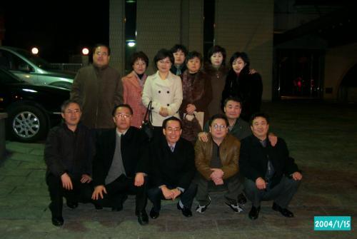2004년1월15일 신정에서 배진섭촬영