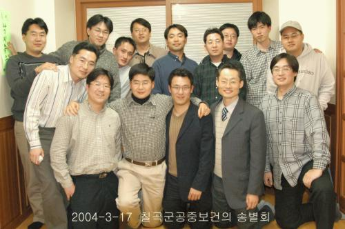 2004.송별회사진