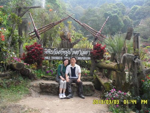 태항산여행사진